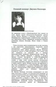 スキャン0056