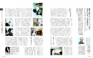 CP07_11_26-27